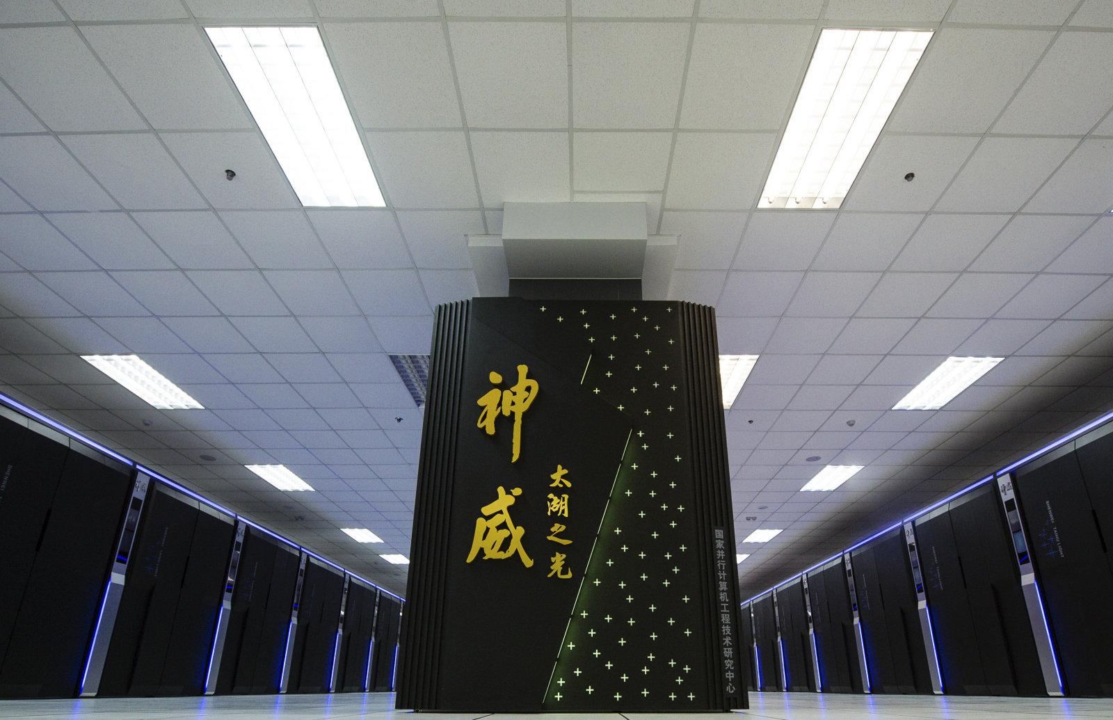 Computer più veloce al mondo è cinese