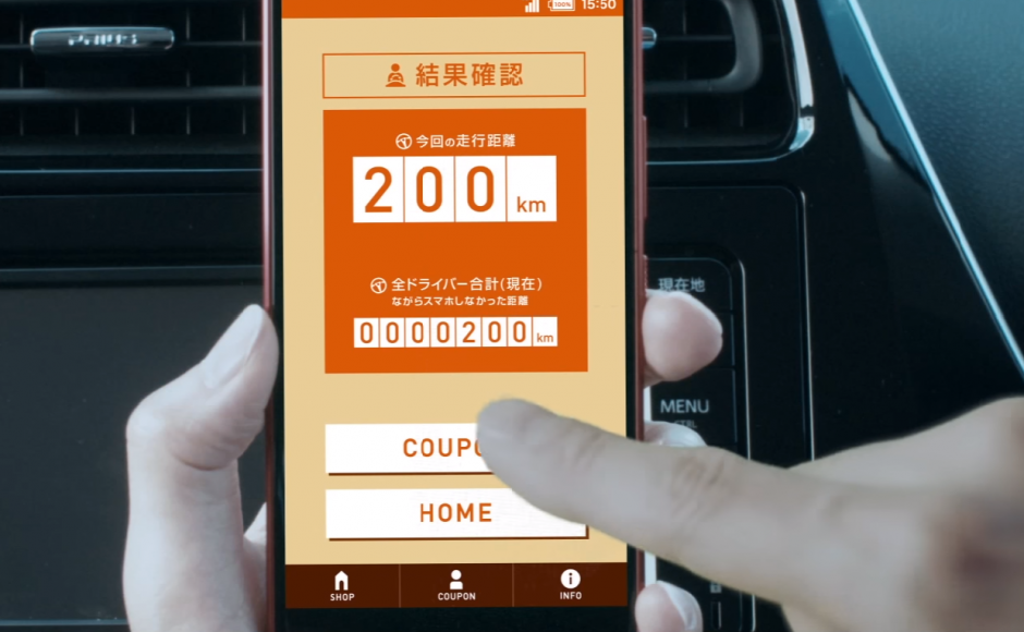 Caffè gratis per chi guida senza smartphone