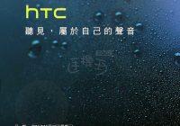 HTC 10 Evo: smartphone resistente