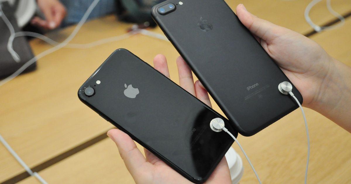 Ragazza cinese acquista casa con 20 iPhone 7