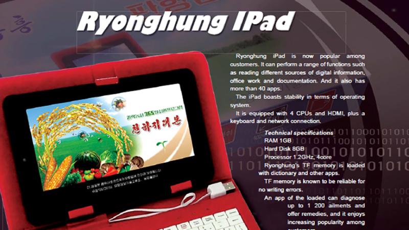 Corea del Nord: ecco il clone dell'iPad