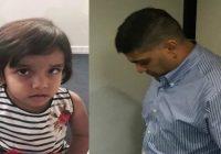Sherin Mathews beve latte e soffoca davanti al padre