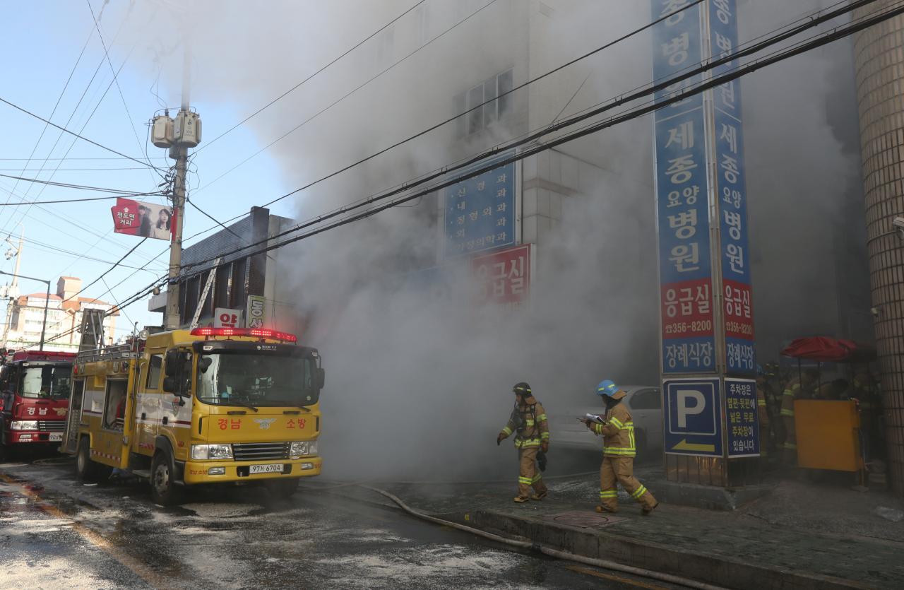 Incendio in un ospedale sudcoreano: vittime