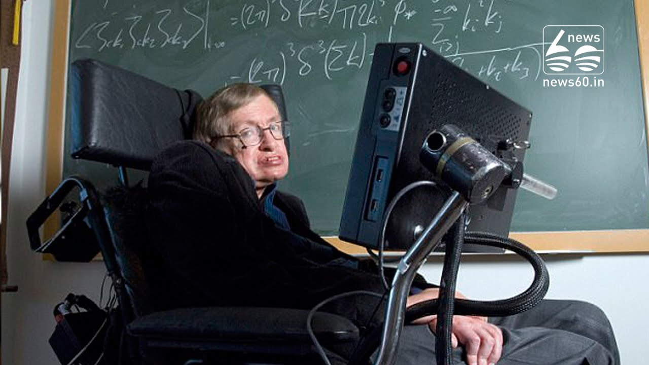 stephen-hawking-morte