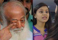 Guru indiano condannato all'ergastolo per stupro