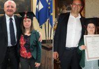 Giulia Sauro laureata in Scienze politiche a Napoli
