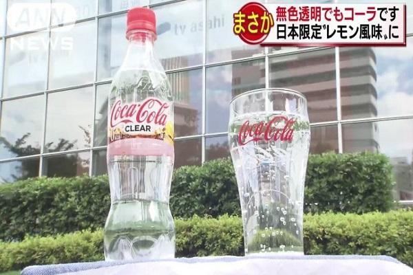 Dal Giappone la Coca Cola trasparente ecco Coca-Cola Clear
